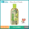 Sữa rửa mặt Cucumber Extract Facial Cleansing Gel